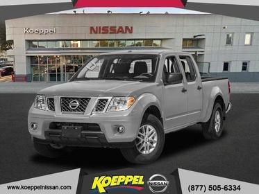2017 Nissan Frontier S Jackson Heights New York